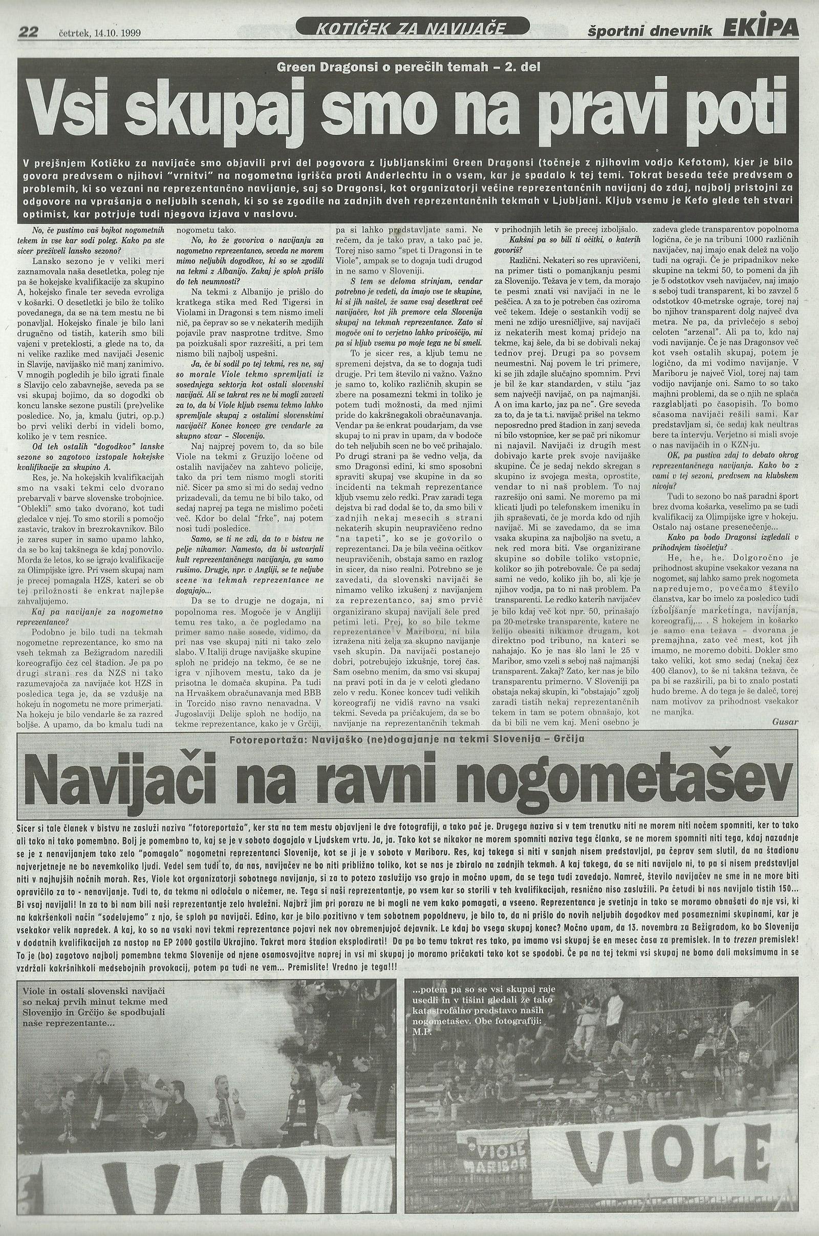 KZN_14-10-1999_1600px