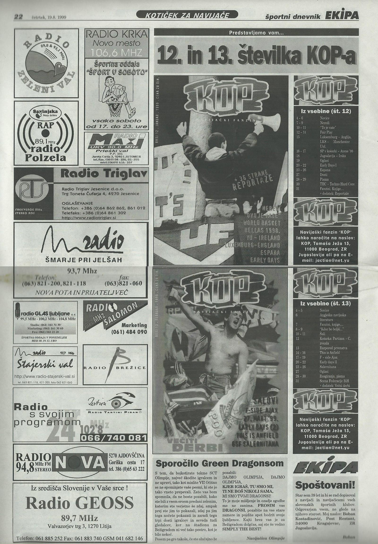 KZN_19-8-1999_1600px