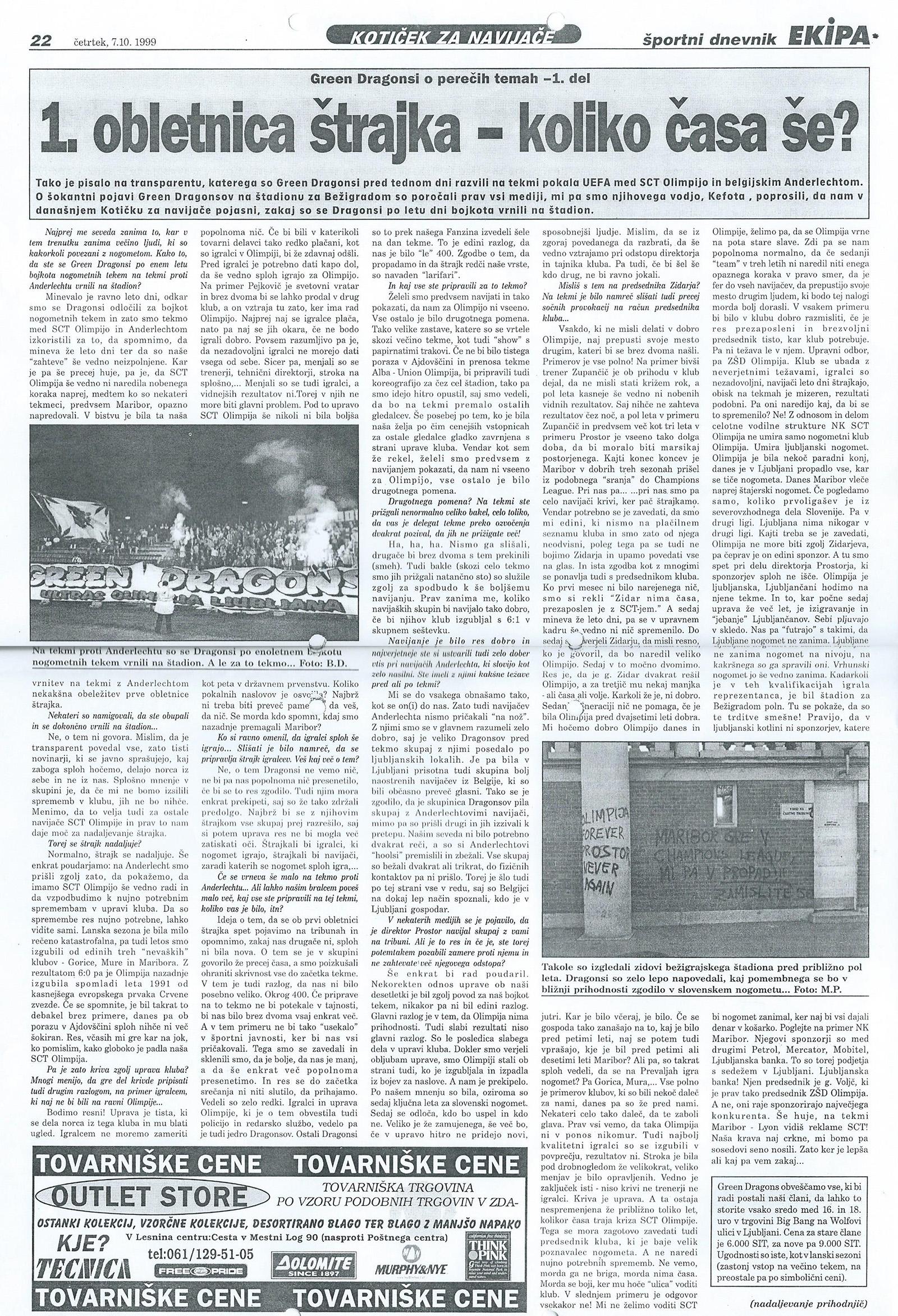 KZN_7-10-1999_1600px